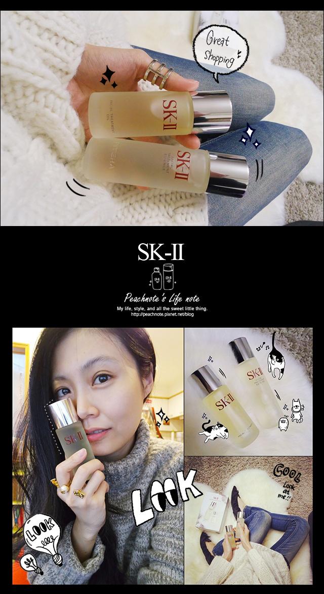 ○一滴就能守住青春的超百搭美容油輕保養!SK-II青春修護精萃油。(已抽獎)