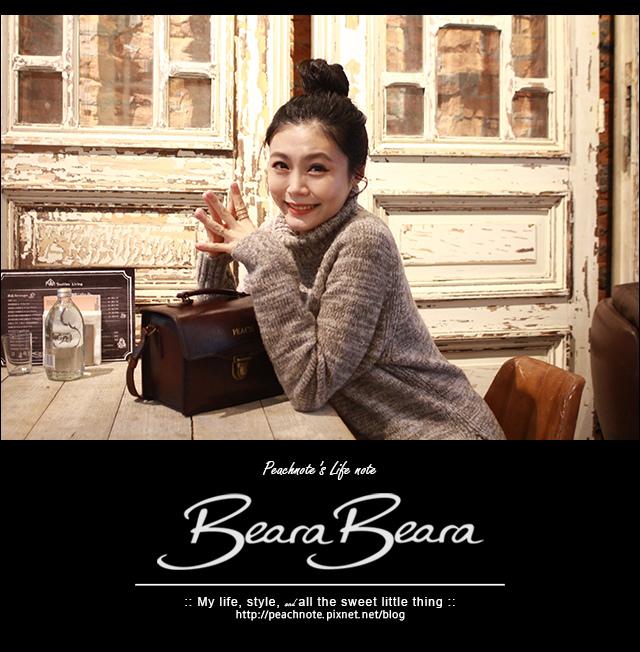 【穿搭】來自英倫的復古真皮小包,Beara Beara。(內附85折折扣碼)