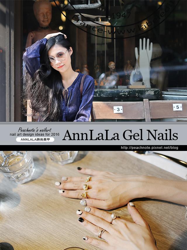 【光療美甲】4月的爪子日記。大理石的迷人優雅。