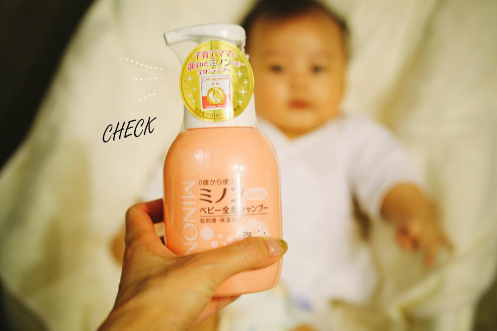 minon_peachnote_盧小桃 (3)