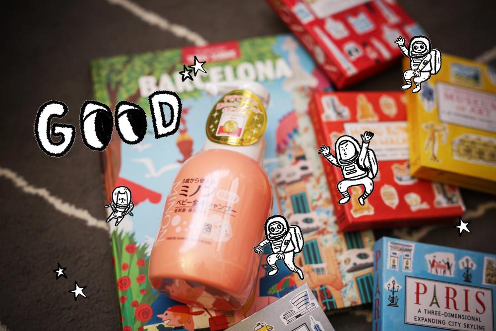 minon_peachnote_盧小桃 嬰兒洗髮 (4)