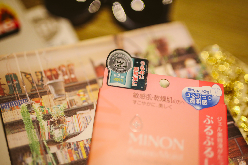 MINON Amino Moist保養系列 (21)
