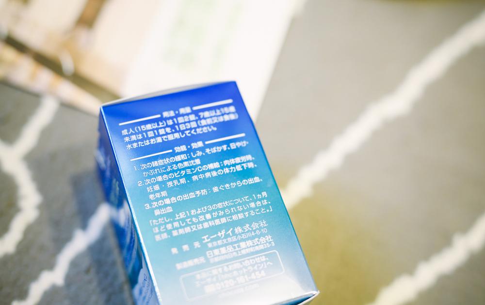chocola 日本藥妝 2016必買 (14)