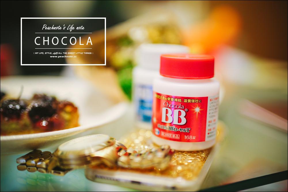 chocola 日本藥妝 2016必買 (1)