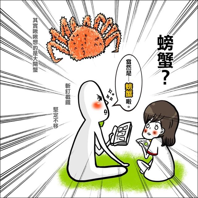 kyoto婚紗02.jpg