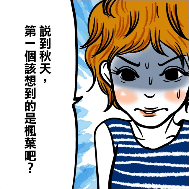 kyoto婚紗03.jpg