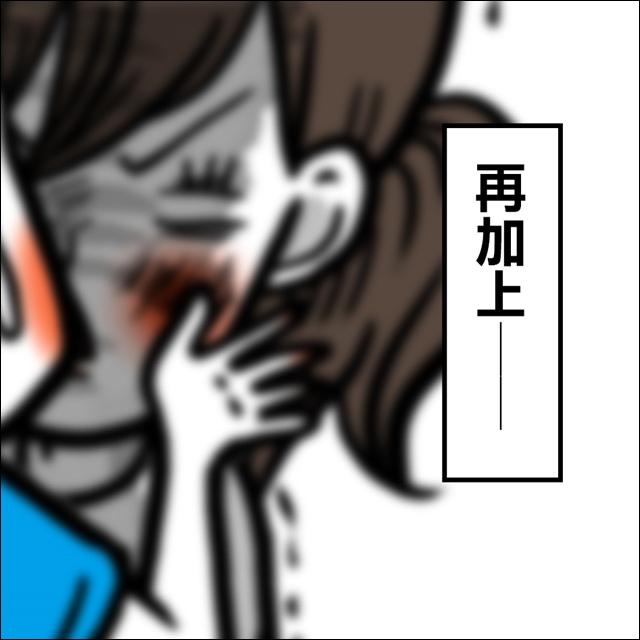 混血寶貝2-4.jpg