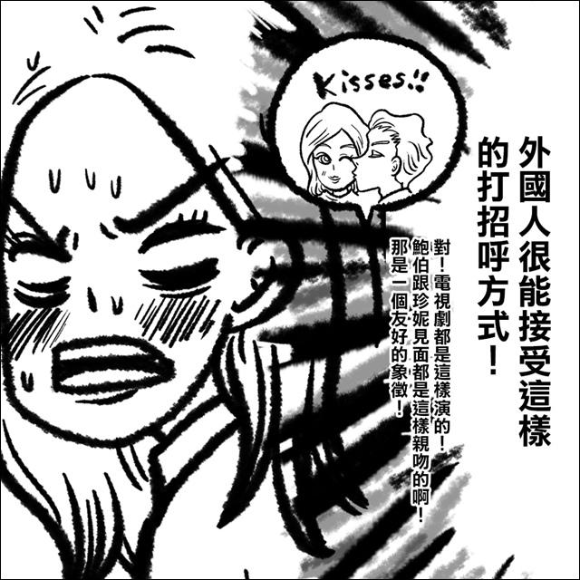 混血寶貝2-6.jpg